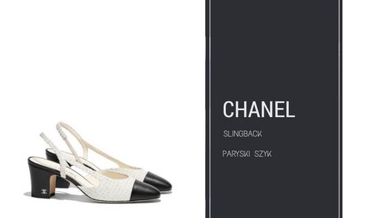 Chanel / ponadczasowe buty