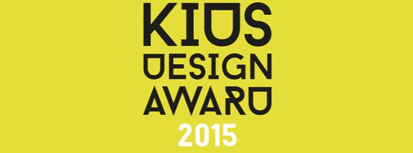 Nominacje do Kind + Jugend Innovation Awards 20